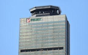 pemex-reporta-fraude-bonos