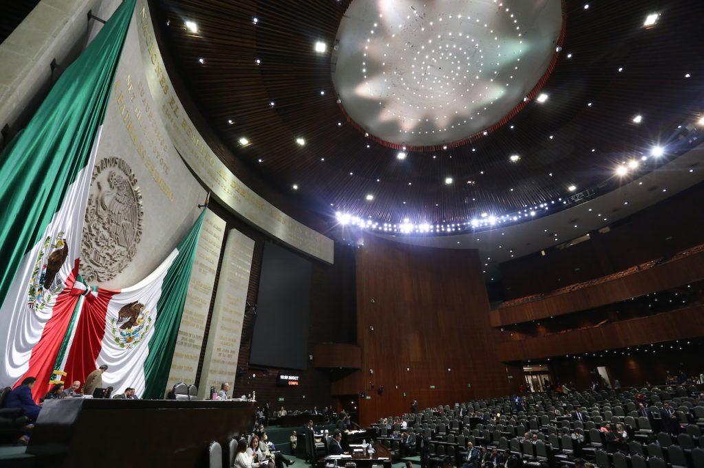 comision-permanente-congreso-mexico-sesion-virtual-presencial.jpg