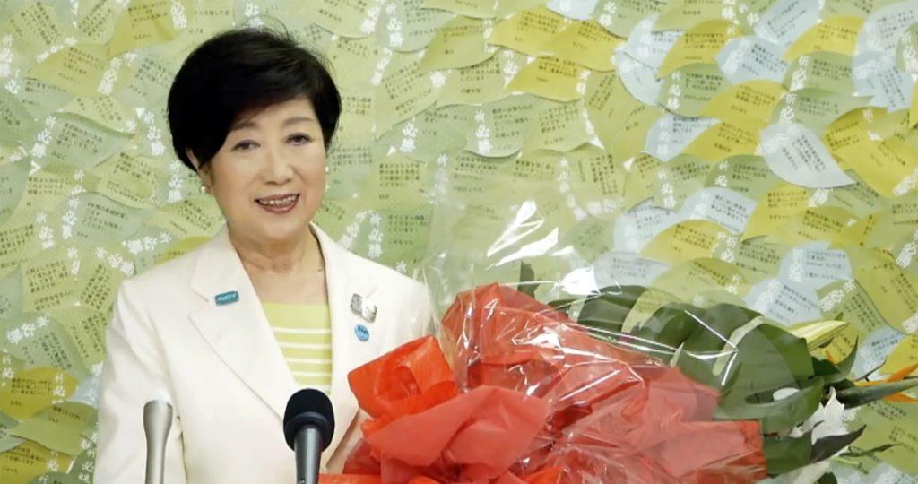 La gobernadora de Tokio, Yuriko Koike, ganó el domingo un segundo periodo Foto: AP