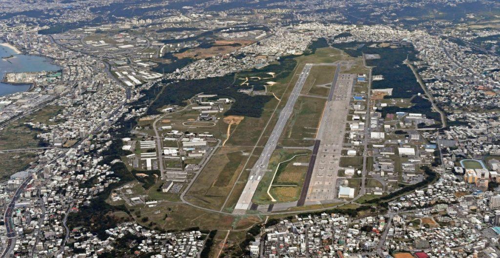 Base Militar de Japón