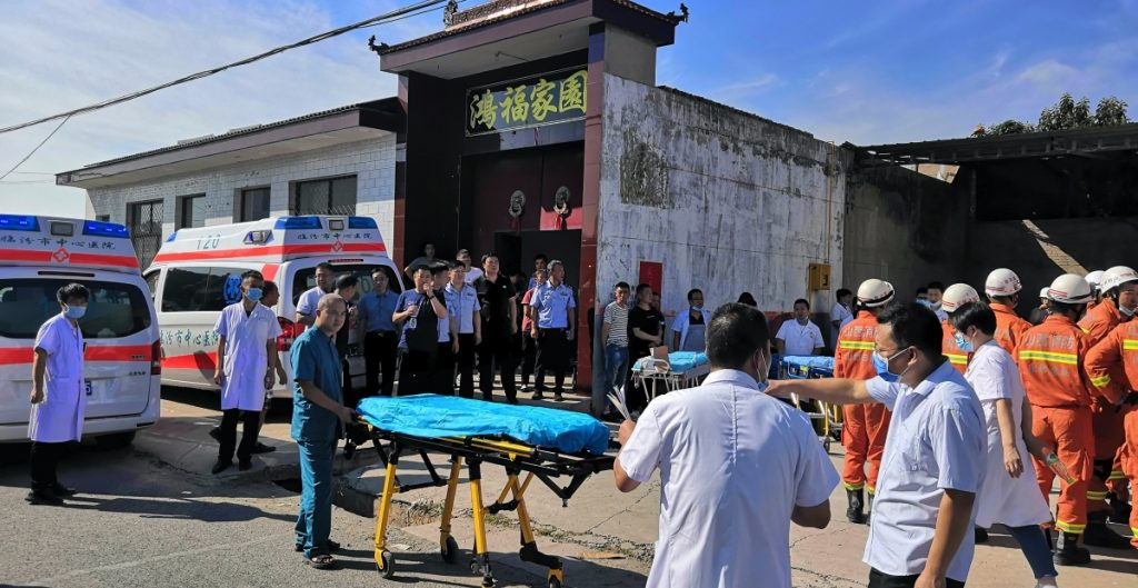 Un restaurante de China se derrumbó