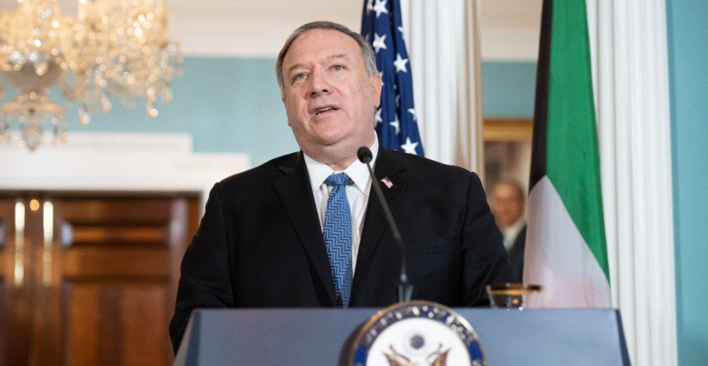 Pompeo anuncia el comienzo de la transición del Departamento de Estado