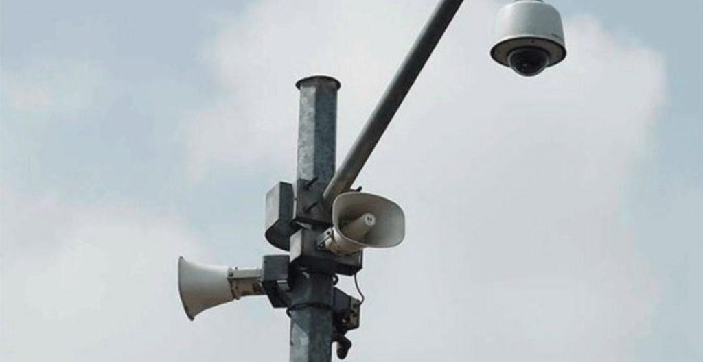 Falló prueba en 3.2% de los altavoces de alerta sísmica y usuarios reportaron bajo volumen: gobierno de CDMX