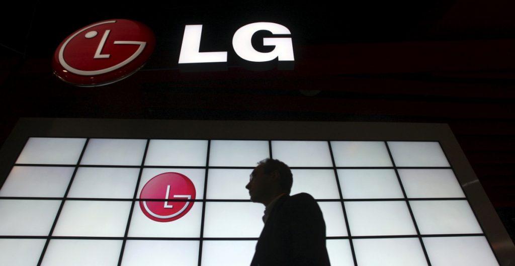LG anuncia que dejará de vender smartphones tras pérdidas de 4 mil 500 mdd