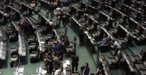 Diputados aprueban en lo general iniciativa para regular el outsourcing