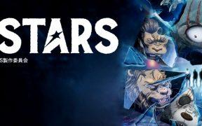 Beastars 2 llegó a Netflix; conoce los animes más relevantes de la plataforma