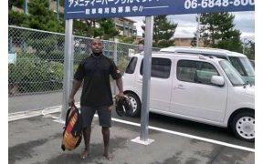 El levantador de pesas Julius Ssekitoleko fue localizado en Mie, en el centro de Japón. (Foto: @nbstv).