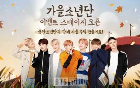 BTS y el gobierno de Seúl lanzaron un video para promover el turismo en la ciudad